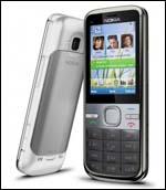Tracker un téléphone gsm