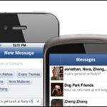 Sms espion pour espionner les messages texte
