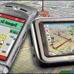 Mouchard pour téléphone portable gratuit pour espionner