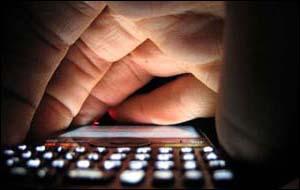 comment espionner un portable gratuitement
