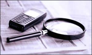 Logiciel espion téléphone portable gratuit