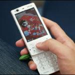 Application espion Android : le logiciel espion de téléphone portable