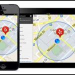 Traceur portable Android pour espionner un téléphone